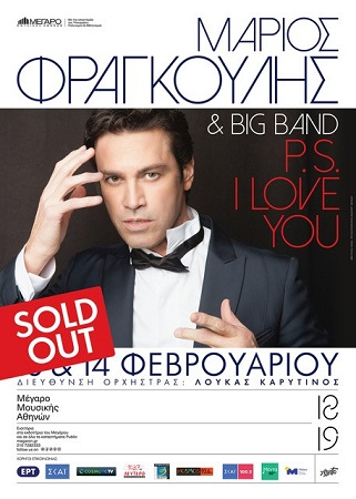 Mario Frangoulis P.S. I Love You - SOLD OUT