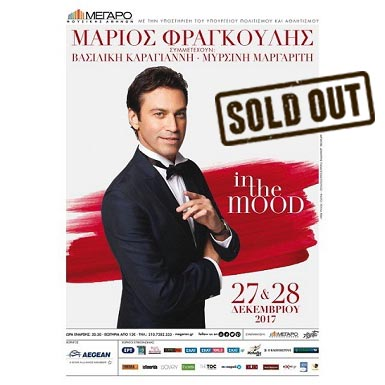 Mario's christmas concerts in Athens are sold-out